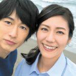松下奈緒、ディーン・フジオカ、北条司総監督も登壇!映画『エンジェルサイン』11月16日&17日に舞台挨拶が決定!さらに特別映像も公開!
