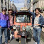前代未聞のチャンレジ!!トゥクトゥクで日本列島横断!!映画『メランコリック』
