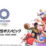 東京2020オリンピック公式ゲームタイトル 『東京2020オリンピック The Official Video Game™』 ゲーム情報第7弾を公開!