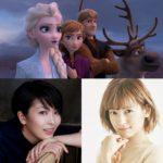 【編集長の一言コメント付き】『アナと雪の女王2』日本版キャスト続投決定!吹替え特報初解禁