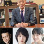 角川春樹が最後のメガホンを取る!映画「みをつくし料理帖」製作決定!