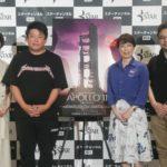 """『アポロ11 完全版』堀江貴文「陰謀論者に是非見てもらいたい」 アポロ11号発射記念日に""""21世紀宇宙への旅""""を語りつくす!"""
