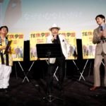 映画『任侠学園』坂上忍も「反則だ。」と絶賛!イベント生歌唱でも話題沸騰!初解禁の劇中シーン交えた挿入歌フルMV解禁
