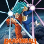 『DRAGON BALL WORLD ADVENTURE』世界8 会場で2019 年7 月より順次スタート