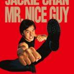 ジャッキー・チェン『ナイスガイ』が満を持して初ブルーレイ化!