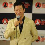 アンバサダーには浅野忠信さん、 広報部長 には宇垣美里さんが就任! 世界最大級のポップカルチャーイベント 東京コミコン 2019アンバサダー発表記者会見