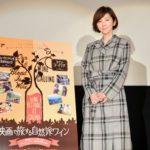 渡辺満里奈、ワインを飲みながら夫婦で老後を語る。特集上映「映画で旅する自然派ワイン」公開初日イベントレポート
