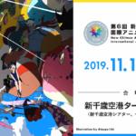 『センコロール コネクト』Blu-ray 10月23日(水)発売決定!