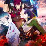 『盾の勇者の成り上がり』Blu-ray&DVD 第4巻ジャケット公開