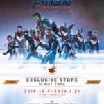 ホットトイズの新店舗「トイサピエンス名古屋」が、オープン当日から『アベンジャーズ/エンドゲーム』の入場無料イベントを開催!