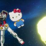 仕事を選ばない無類の猫 キティさんとガンダムのコラボPV第2話「めぐりあい」が公開!