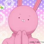 TVアニメ『うらみちお兄さん』Blu-ray vol.2のジャケット写真&WEB限定第8話予告動画・先行カットを公開!