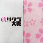 PS4『新サクラ大戦』発売記念イベントをセガ秋葉原3号館で開催!