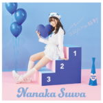 声優・諏訪ななか、1st シングル『コバルトの鼓動』発売記念特番が発売日当日の4月21日に決定!