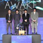 吉沢亮、役柄に今までにないほど共鳴!? 「ここまで内面と役柄がフィットする瞬間はなかなかない」 『AWAKE』完成報告会見 イベントレポート!