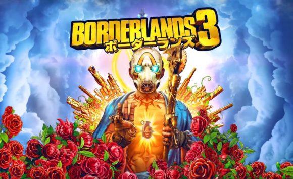 「ボーダーランズ3公式ガイド」トレーラー公開! これを観れば『ボーダーランズ3』のすべてがわかる!