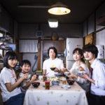 """家族円満の秘訣は、""""合わせ味噌汁"""" にあり?! 映画 『最初の晩餐』特別映像、解禁!"""