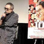 映画『108〜海馬五郎の復讐と冒険〜』公開直前イベントレポート