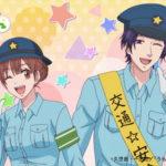 TVアニメ「うらみちお兄さん」第11話WEB限定予告&先行場面カットを公開!