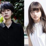 成田凌&清原果耶W主演『まともじゃないのは君も一緒』公開決定!