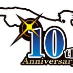 『逆転』シリーズ誕生10周年!公式ポータルサイトがリニューアルオープン!