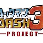 『ロックマンDASH3 PROJECT』新ヒロインのデザインコンペを実施中!