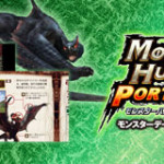 【CAPCOM】PlayStation Storeにてモンスターハンター攻略本配信決定!