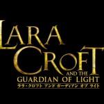『ララ・クロフト アンド ガーディアン オブ ライト』Xbox360版DLC第一弾配信とオンラインCo-op対応アップデートのお知らせ