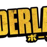 『Borderlands』3種類のゲーム追加コンテンツが11 月 1 日 (月) より配信中!