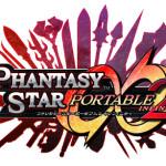 まさにインフィニティ級のイベント! 『PSポータブル2∞』全国規模の先行体験会を開催決定!