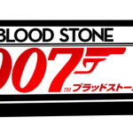 『007/ブラッドストーン』公式サイトにて最新PVを公開!