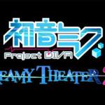 『初音ミク -Project DIVA- ドリーミーシアター 2nd(仮)』配信決定!