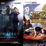 「NINTENDO WORLD 2011 NINTENDO 3DS体験会」 カプコンタイトルのプレイアブル出展が決定!