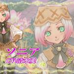 PS3/Wii『ルーンファクトリー オーシャンズ』PV第2弾公開!