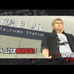 PSP「喧嘩番長5」オフィシャルサイトにて新ムービー公開