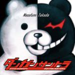 PSP「ダンガンロンパ」オリジナルサウンドトラック発売決定!