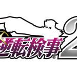「逆転検事2×Pasela」パセラグループとのコラボキャンペーンが決定!