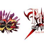 大人気ゲームとの夢のコラボ 『PSポータブル2∞』×「Fate/stay night」コラボ企画が再び実現!