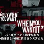 PS3/Xbox360「HOMEFRONT」第3回目開発者インタビュー映像公開!