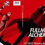 『荒川弘イラスト集 FULLMETAL ALCHEMIST 3』アニメイト限定版発売!
