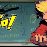 PSP「ガチトラ!」開発者ブログがスタート!