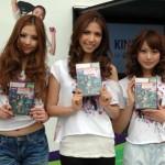 """Xbox 360 Kinect 体験キャラバンカーイベントがスタート!""""Girls Award""""で人気のモデルが『Dance Central』をプレイ!"""