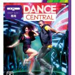 Kinect 専用ゲーム 『Dance Central』 体験版配信!関西地区での「Xbox 360 Kinect 体験キャラバンカーイベント」 も開催決定!
