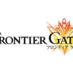 PSP『フロンティアゲート』のプレイムービー映像をプレサイトで本日公開!