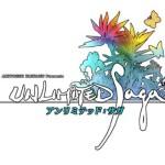 スクウェア・エニックス ミュージック 復刻CD第3弾『アンリミテッド:サガ オリジナル・サウンドトラック』本日発売!