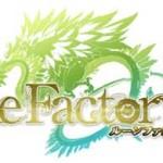 3DS『ルーンファクトリー4』最新情報!王子システムと町の住人を紹介!
