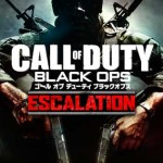 PS3版『コール オブ デューティ ブラックオプス』追加DLC「Escalation」7月6日から配信開始!