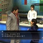 遥のおねだりがパワーアップ!PS3『龍が如く OF THE END』追加ダウンロードコンテンツ最新情報!