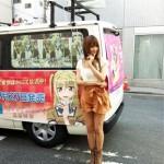 小林ゆうのキャラクターおもいっきり♥生電話 第2回&街頭宣伝車 in 秋葉原 オフィシャルレポート
