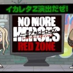 PS3『NO MORE HEROES RED ZONE Edition』 本日いよいよ発売!&あの漢(おとこ)に異変が!?アニメPV第3話公開!